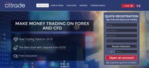Обзор на брокера Ct-trade.com отзывы