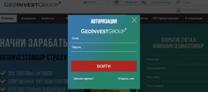 Review on GeoInvestGroup Broker reviews